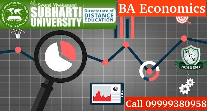 Subharti University BA ECONOMICS Distance Learning