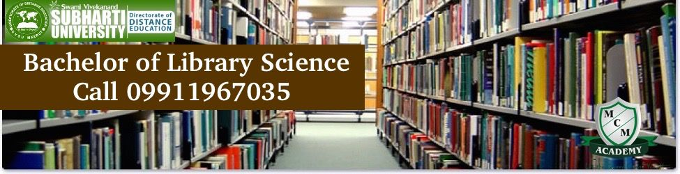 Subharti University BA Library Science Distance Learning